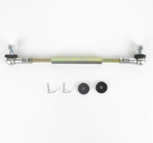 M1262 Врска за топчести врски 108-166mm
