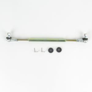 M1263 Врска за топчести врски 152-216mm